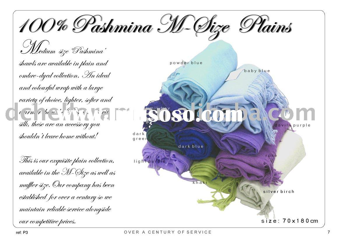 100% Pure Pashmina Shawl - Plain Colour