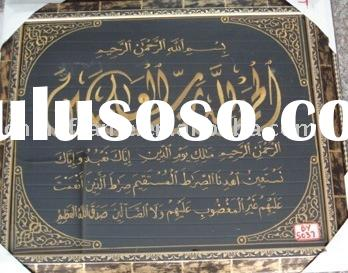 Goods Home Design: Islamic Wall Decoration And Frame