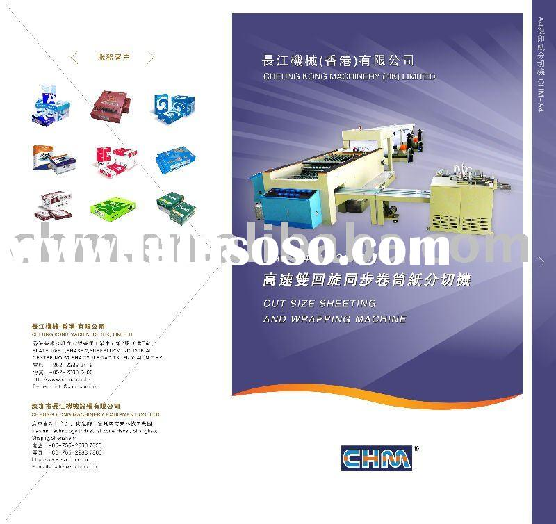 a4 paper cutting machine