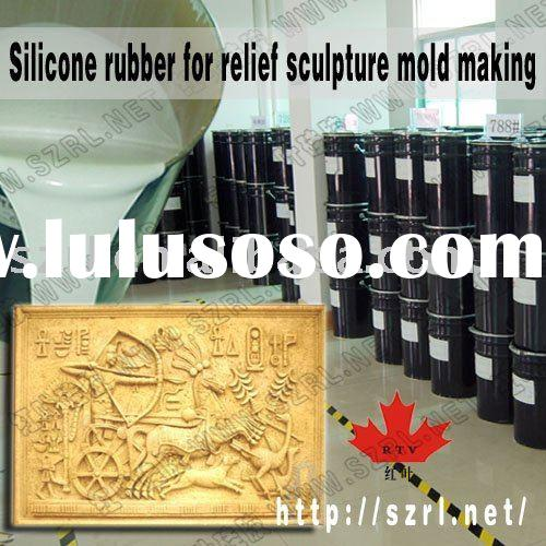 Sell Silicone Rubber For Gypsum relief sculpture (Tin Condensation silicone rubber series)