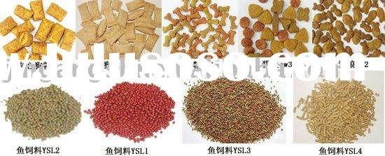 pet/animal food(dog,fish,cat bird food processing pellet mill) 0086 15238020668