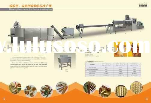 pet food machinery/pet chewing food processing line