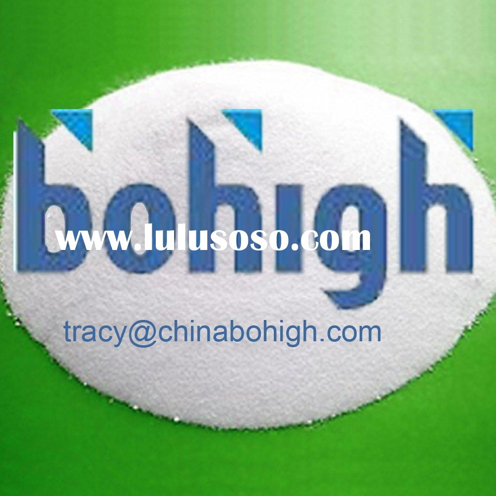 plant feed chemicals zinc sulphate monohydrate