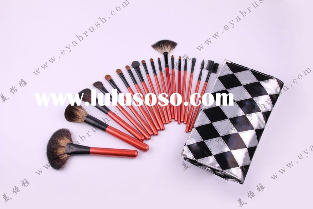 18-piece Professional Make-up Brush Set with Leather Cosmetic Bag