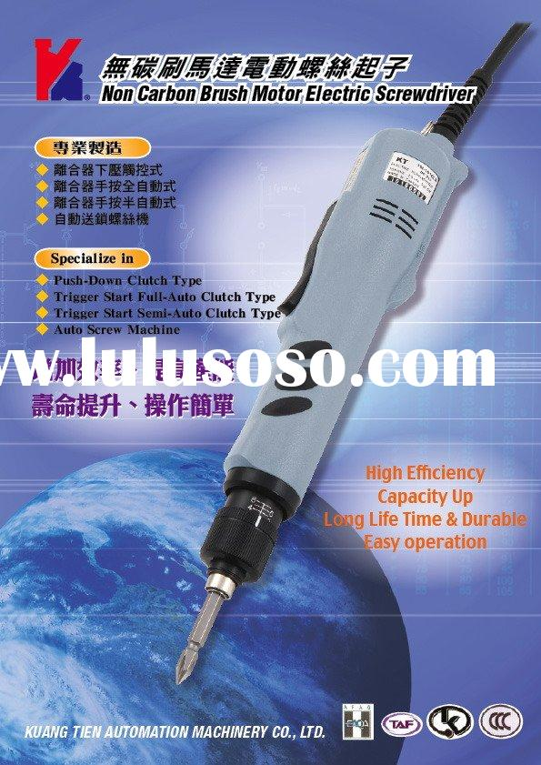 Non-Carbon-Brush motor electric screwdriver