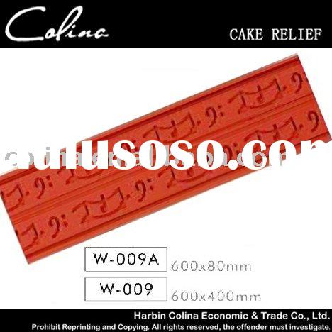 Cake Relief ,Cake Decorating Mould