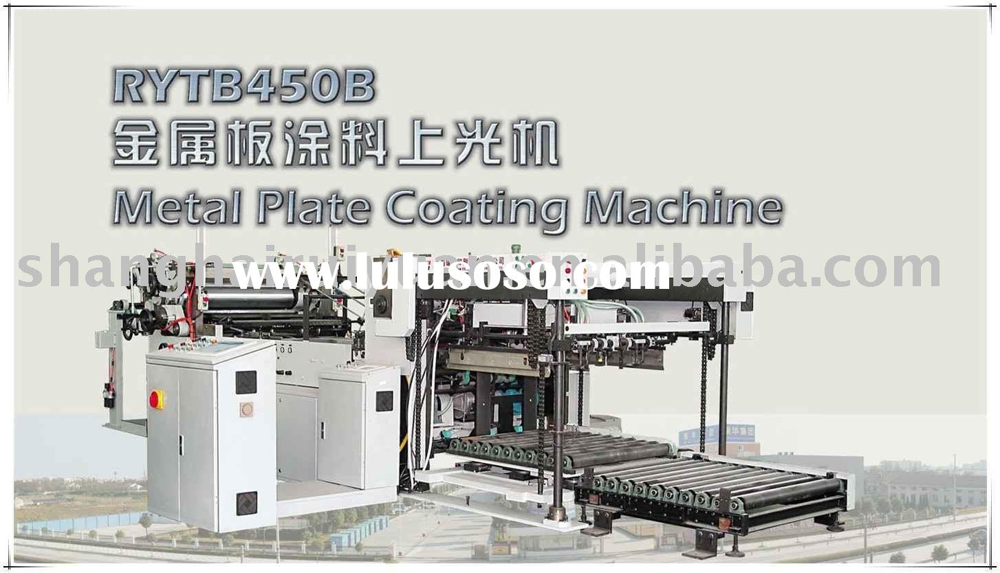 Metal Coating  Machinery made in China