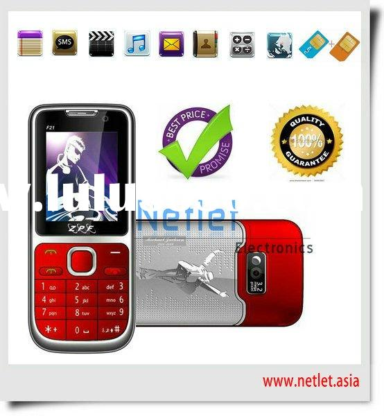 Best price dual sim mobile phone