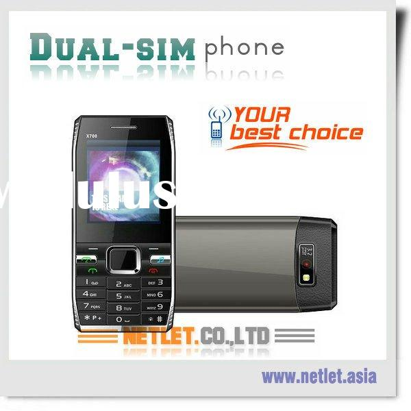 2011 China best dual sim mobile phone