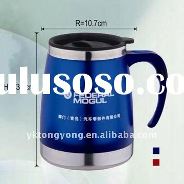 BPA FREE DISCOUNT MUG FOR PRESENT