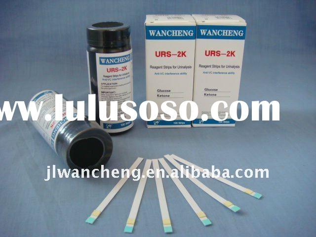 medical diagnostic test kit URS-2P
