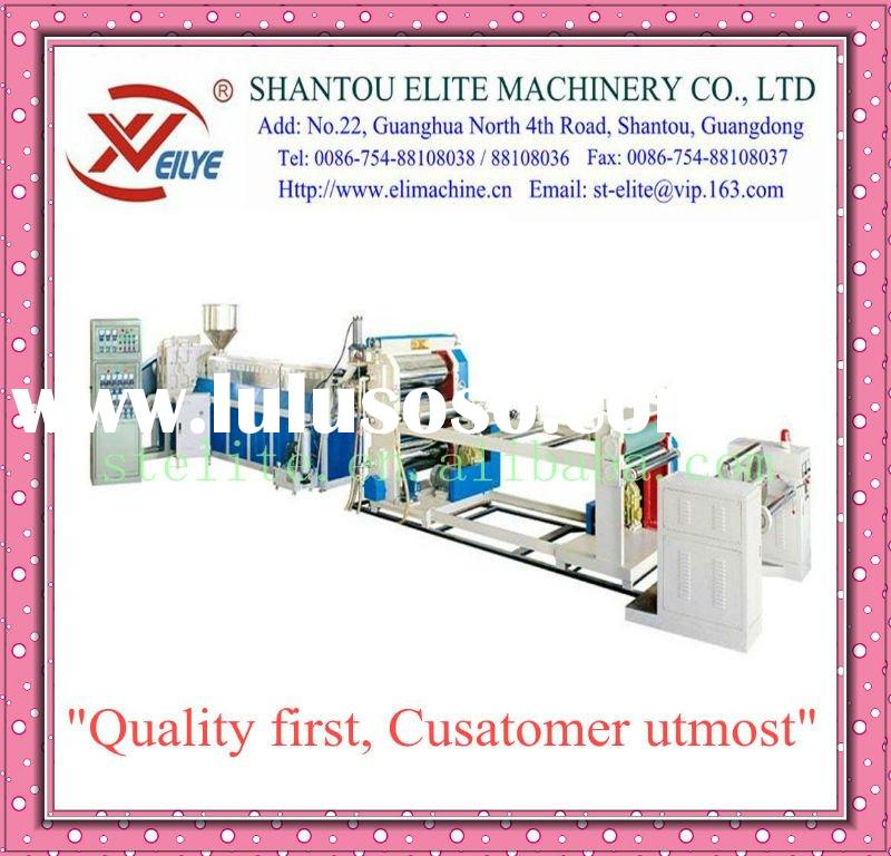 2011 YL new design plastic sheet extruder