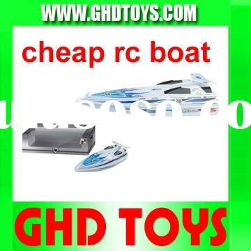 rc boat remote radio control boat r/c racing boat multifunctional RC speed boat GHD125114