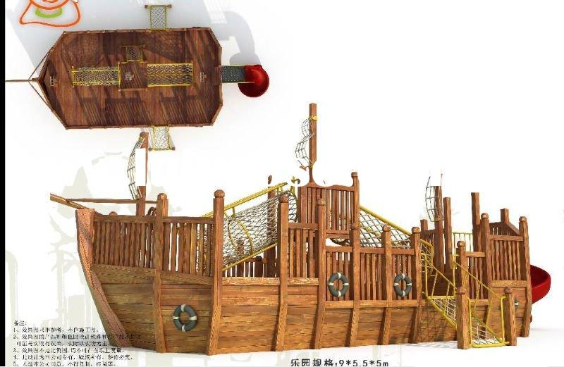 Outdoor Playground Equipment Plans