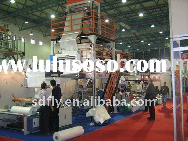 LDPE 20m Agricultural Film Blowing Machine with video