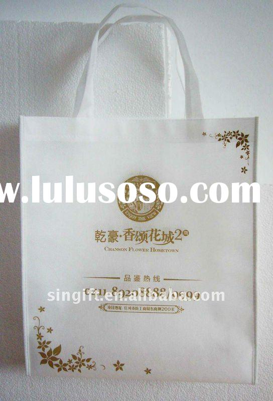 silk screen non woven bag   non woven shopping bag