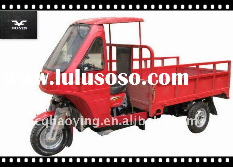200cc three wheel motorcycle (Item No.:HY200ZH-2B)