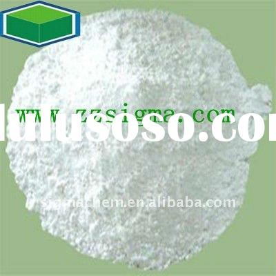 Chitosan food grade and pharm grade top three manufacturer in CHINA