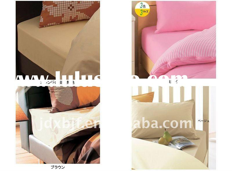 T/C blended textile fabric home and hotel bedding set