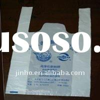 T-0126 HDPE T-shirt plastic shopping bag