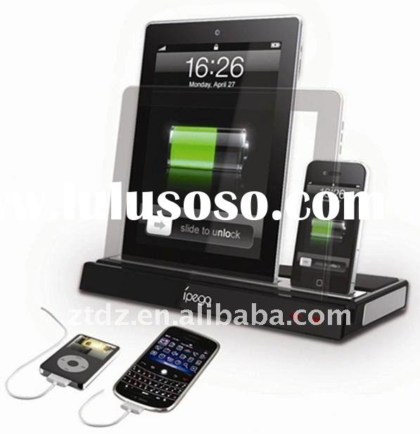 PG-IP077 for iPad 2 Multi- functional Charging stand and Speaker iPEGA for ipad 2 car charger