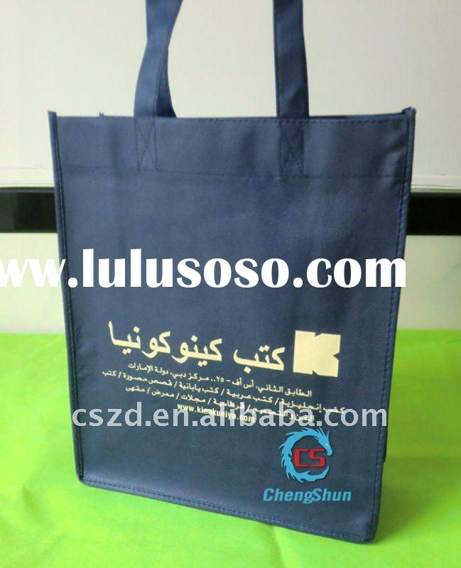 2011 New high quality non woven fabric bags