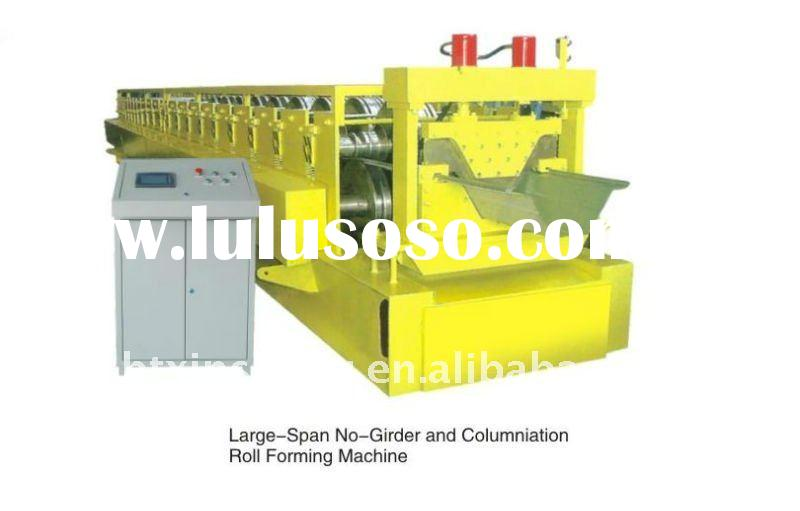 Large-span no-girder and columniation roll forming machine