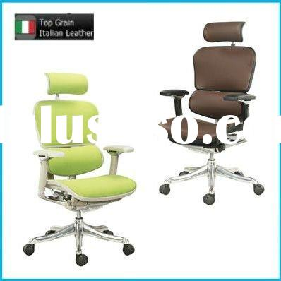 ergonomic high back swivel office chair