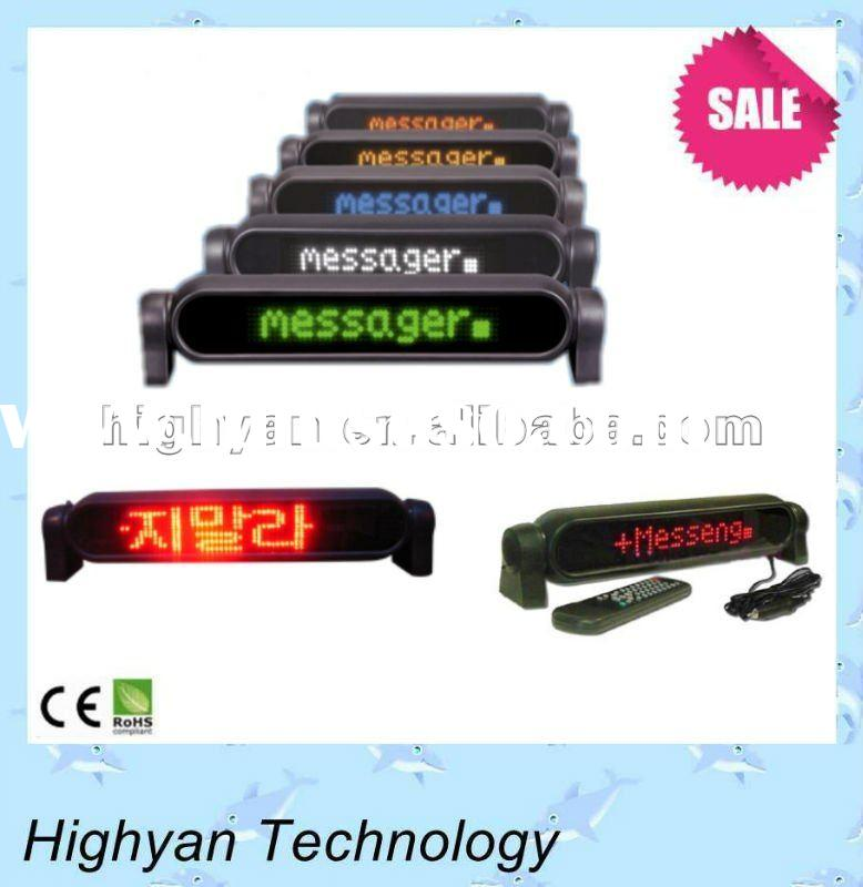 remote control led car display