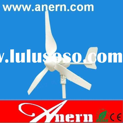 small residential vertical axis wind turbine