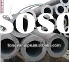 ASTM A179 cold drawn low carbon steel pipe