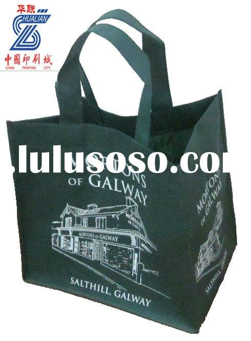 pp promotion non woven bag for shopping