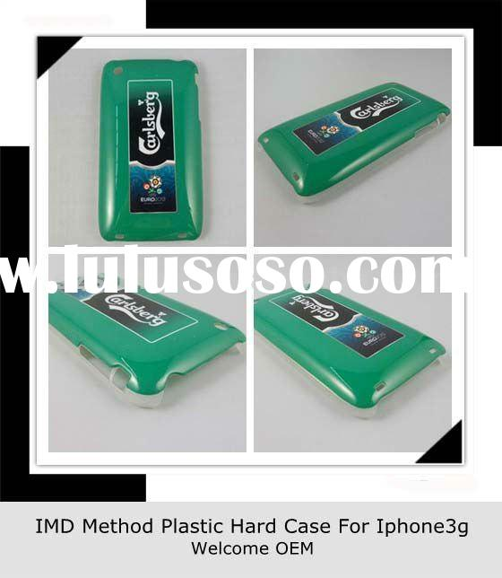 2012 New method for mobile phone case