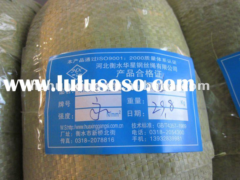 Hot sales !!! high tensile strength carbon spring steel wire