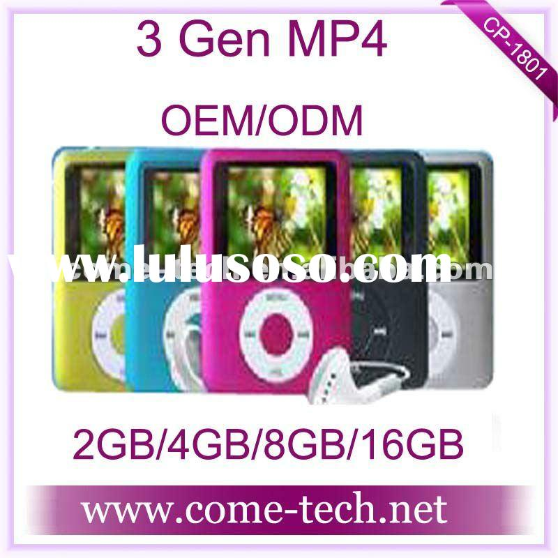 CP-1801(1.8 inch screen MP4 MP3 mp4 king 3 gen MP4)