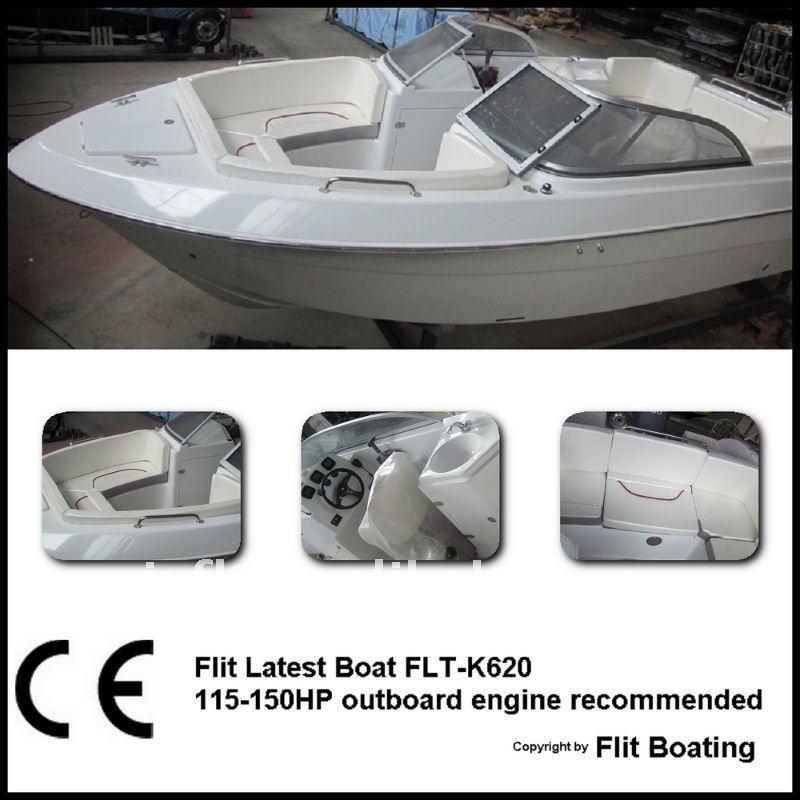 Latest Boat for year 2012 Boats Fiberglass