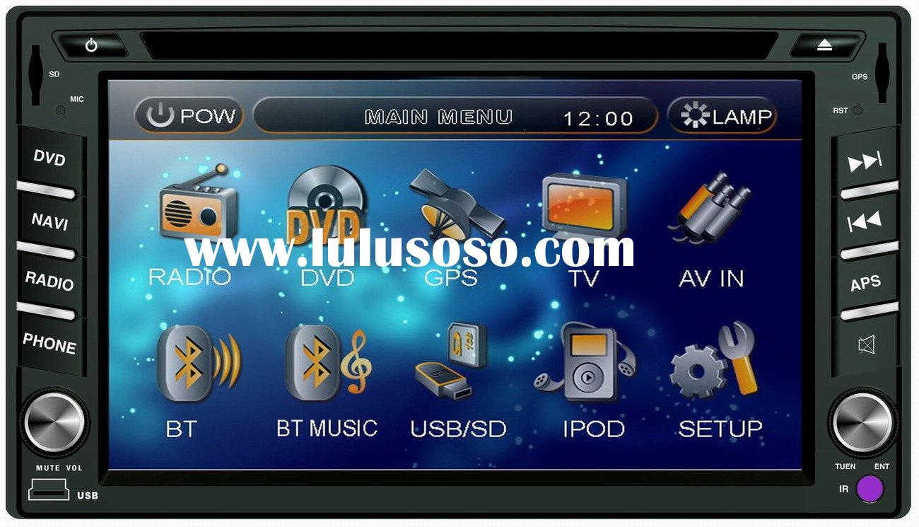 Double Din Universal Car Navigation System