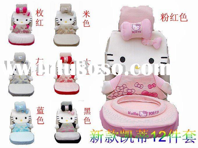 ice silk hello kitty 8 pcs auto Seat cushion car seat cushion