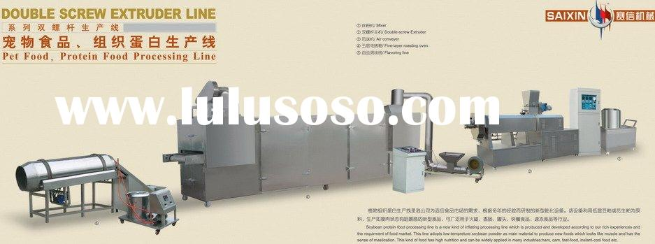 Pet Food Fish Feed Production Line