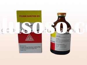 Sell veterinary medicine Phenoxyzone Injection cow medicine
