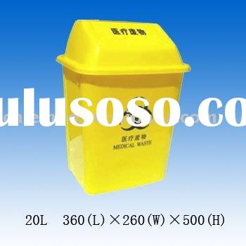 medical dustbin, plastic dustbin, waste bin, waste container, medical waste,trash bin