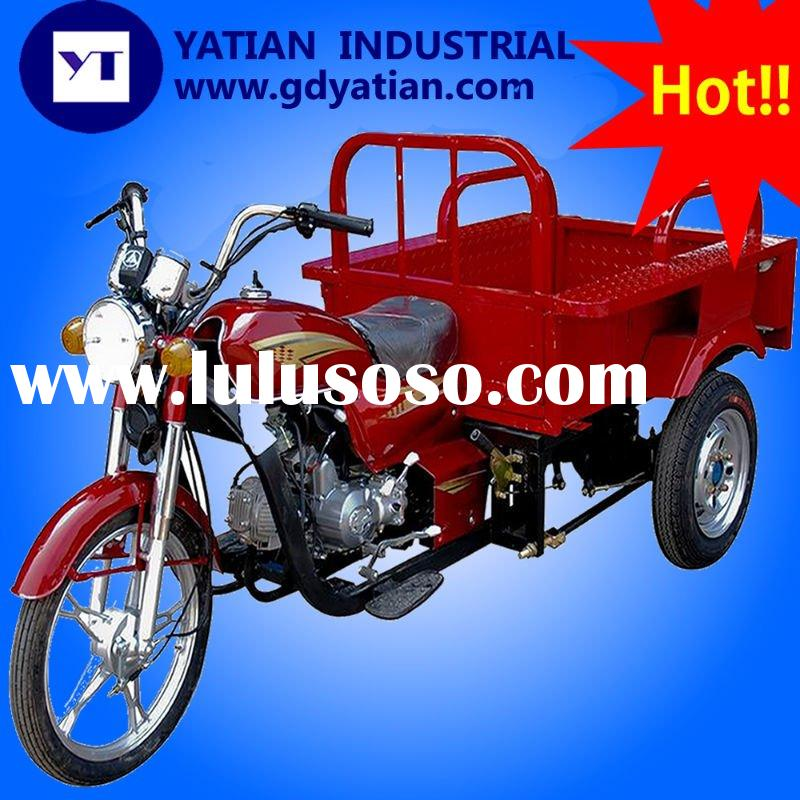 110cc NEW DESIGN 3 wheel motorcycle