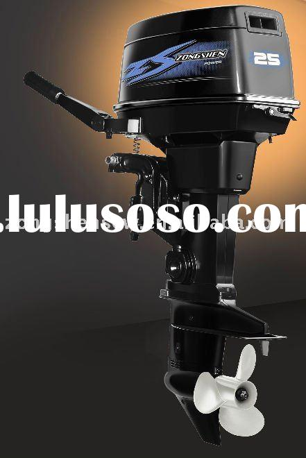 25HP OUTBOARD MOTORS