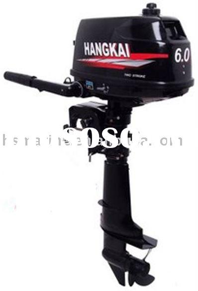 2HP-6HP Outboard Motors