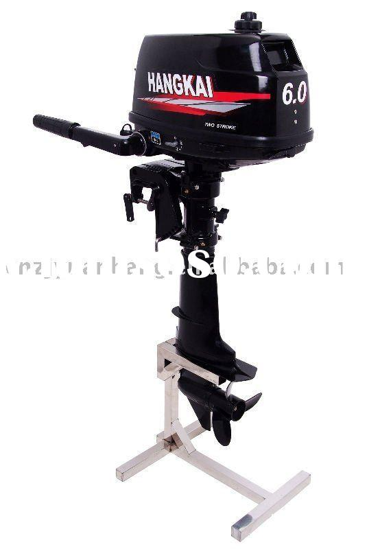 2-stroke outboard engine 6hp