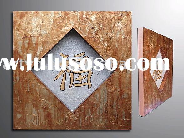 3D Painting,Abstract Canvas Art,Modern Decorations