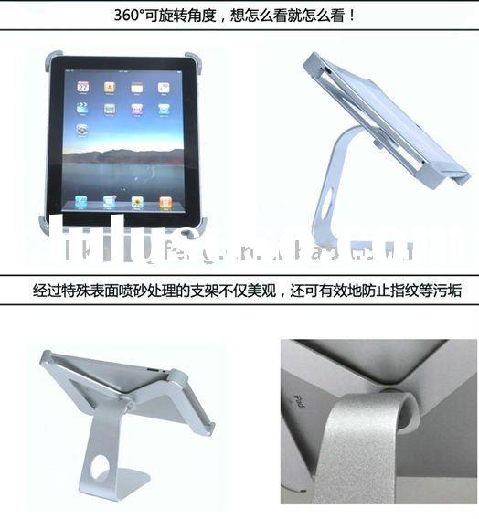 Aluminium Stand Holder for ipad 2 M shape Hardware Holder with 360 degree Rotation