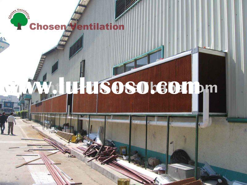 Industrial Cooling Equipment