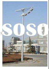 240W Led Solar Street Light System