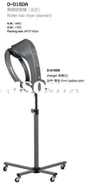 D-0150A Roller Hair Dryer (stand),Hair care product,salon equipment